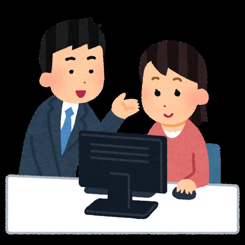 東京しごとセンターのパソコン講座!申込み方法や受講内容は?